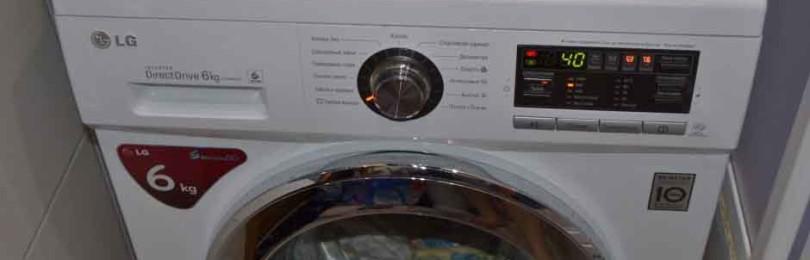 Рекомендации Просто Сервис по самостоятельному ремонту стиральных машин