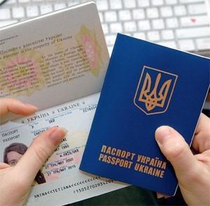 В Украине загранпаспорта пока не изменились