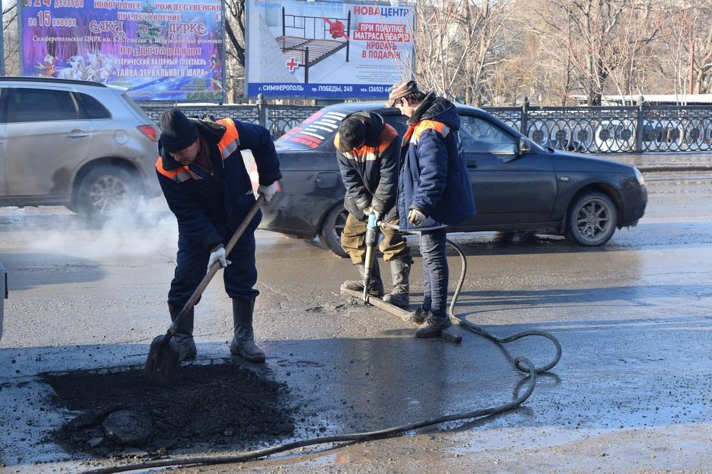 Симферополь закупит технику для ямочного ремонта при любой погоде