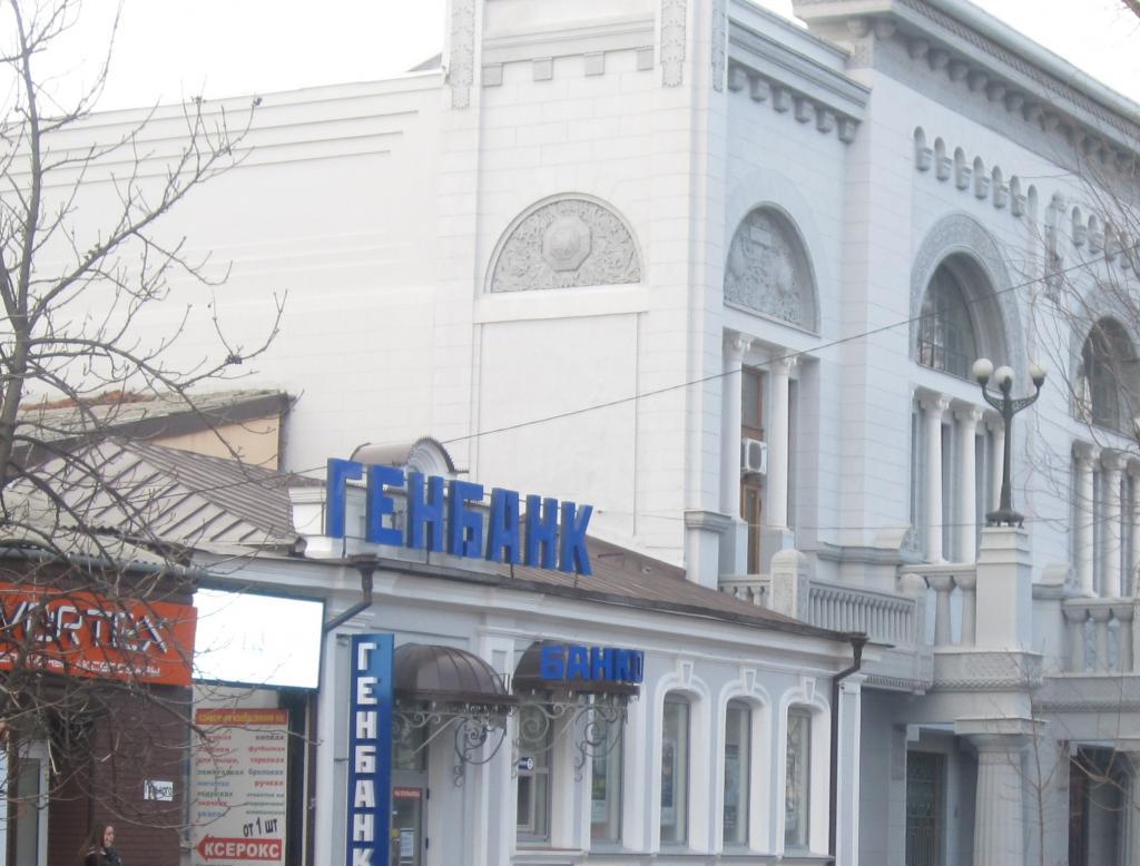 Генбанк временно закрывает неменее 100 собственных офисов вКрыму