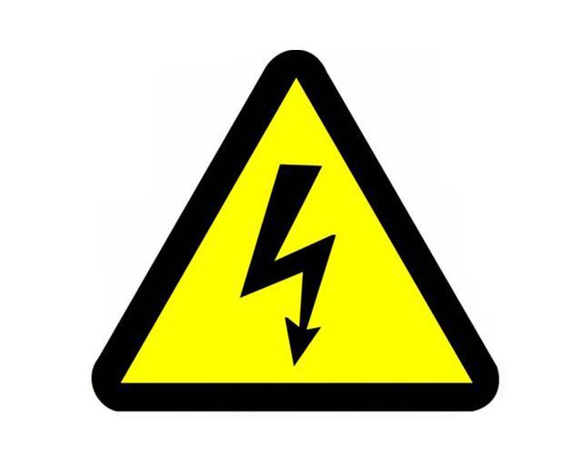 ВКрыму проинформировали одефиците электрической энергии из-за холодов