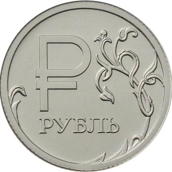 Минимальная пенсия вКрыму составит приблизительно 8,4 тыс.руб.