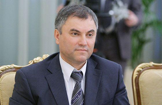 Володин усомнился ввозможности восстановления  монархии в Российской Федерации