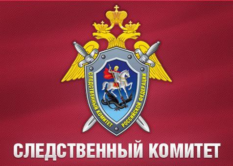 На севастопольских медиков завели очередное уголовное дело...