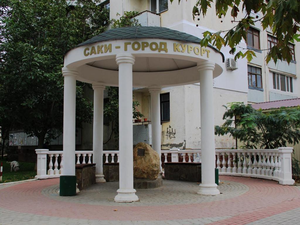 Один крымский город попал в ТОП-10 оздоровительных курортов...