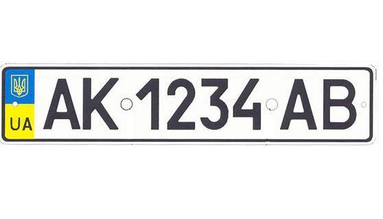 ВКрыму неменее 200 автомобилистов лишили водительских прав из-за украинских номеров