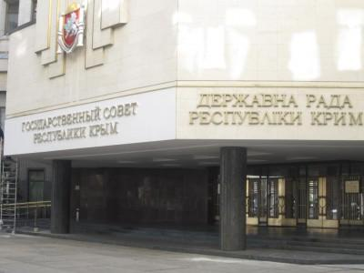 Парламент Крыма рассмотрит вопрос олишении полномочий осужденного депутата Гриневича