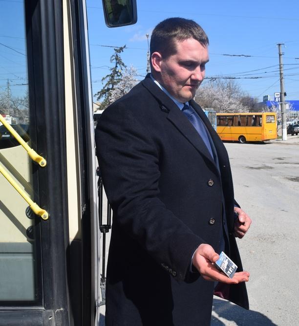 Электронная транспортная карта заработала начетырех городских автобусных маршрутах