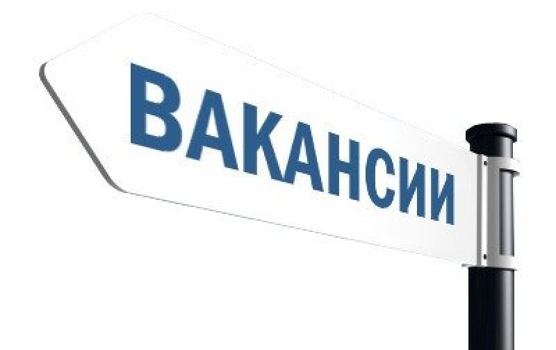 В ГБУЗ РК «Феодосийский медицинский центр» требуются работники по должностям: