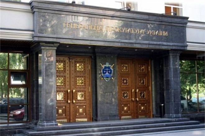 РФ обосновала незаконность уголовных дел украинской столицы против прокуроров Крыма