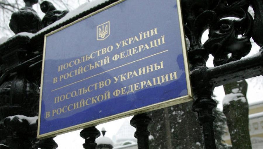 СБУ: В государство Украину вернули шифровальщика, которого пробовала завербовать ФСБ РФ