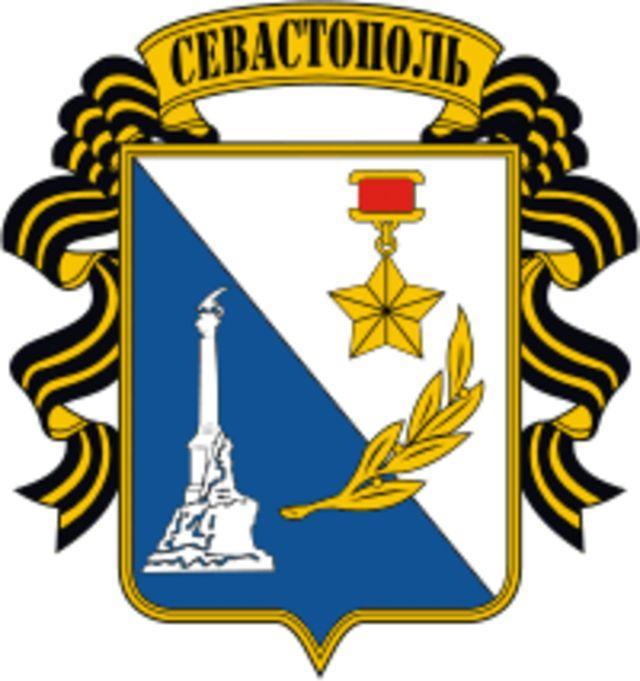 Власти Севастополя выплатят Порошенко компенсацию заизъятые активы