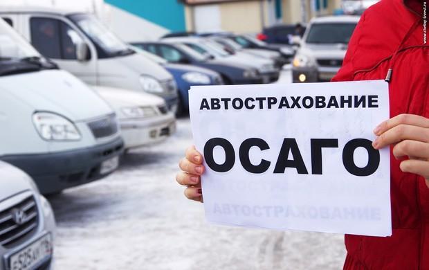 Мошенники подняли судебные выплаты поОСАГО вКрыму ввосемь раз