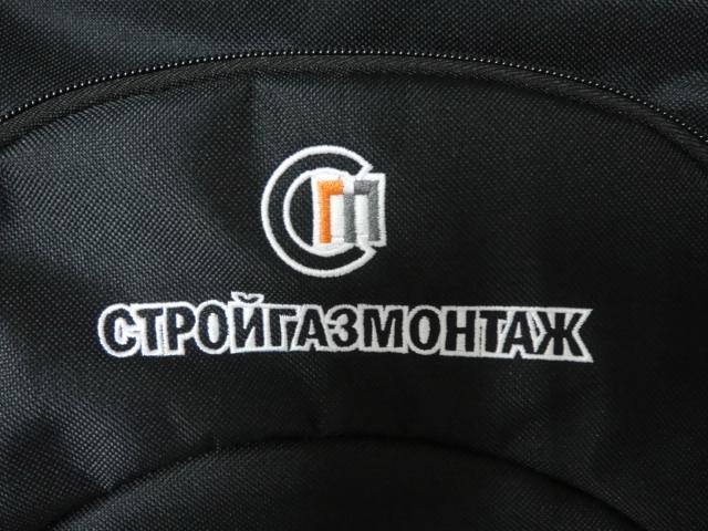 МинтрансаРФ назвал сроки возведения железнодорожных подходов вКрым