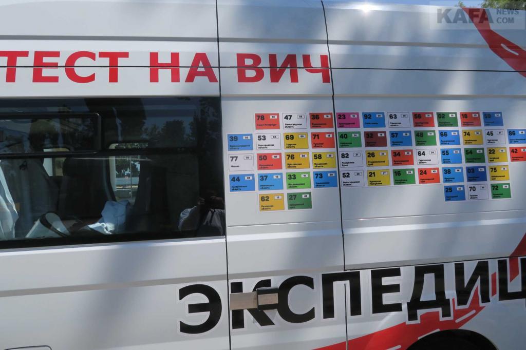 В центре города весь воскресный день Минздравом России любому желающему была предоставлен шанс анонимно, бесплатно и удобно пройти моментальное тестирование на ВИЧ. А для тех, кто не успел, - такая возможность постоянно предоставляется медицинскими учреждениями!