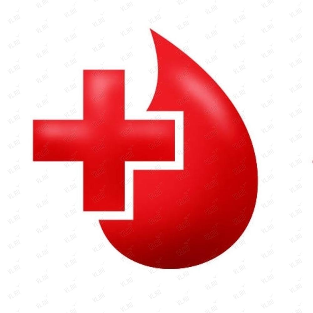Приглашаем вас для сдачи крови выездной бригаде «Центра крови»  Симферополя ежемесячно каждый третий вторник по адресу: Феодосия,  ул. Чехова, д. 16 с 9:00 до 13:00.