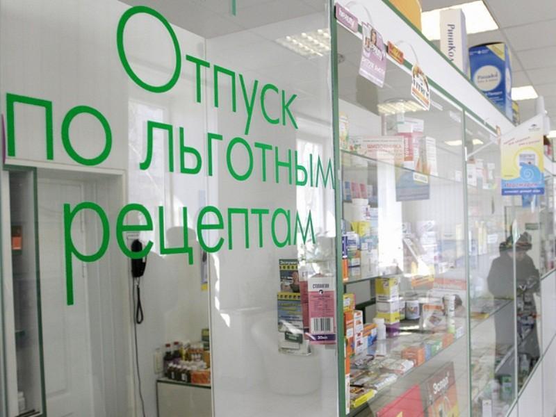 Обеспечение льготных категорий граждан бесплатными лекарственными средствами является первоочередной задачей для Государственного унитарного предприятия «Крым-Фармация» и министерства здравоохранения Крыма, однако по факту в Феодосии эта ситуация обстоит совершенно иначе.