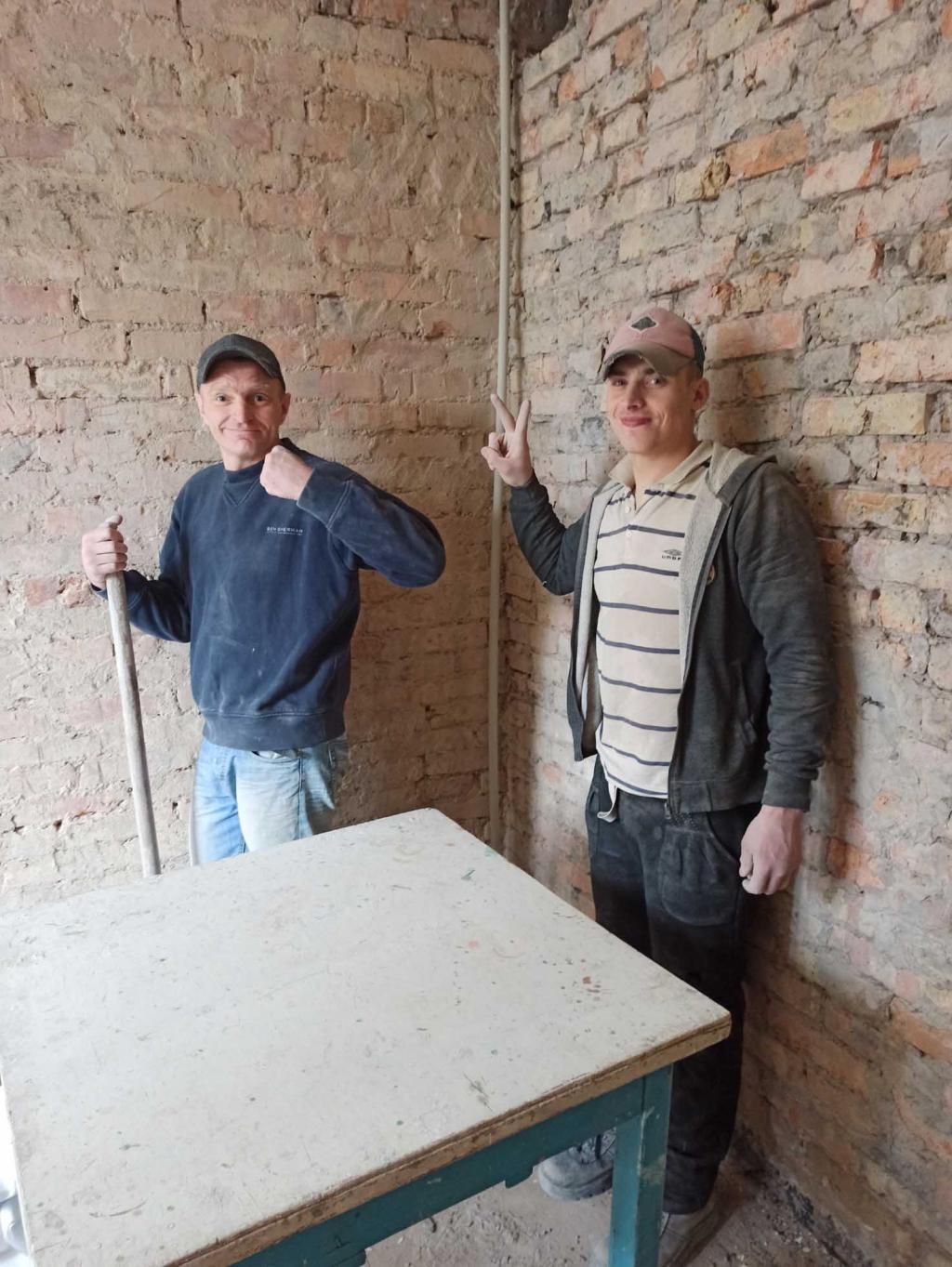 В Феодосии начался капитальный ремонт помещения в городской...