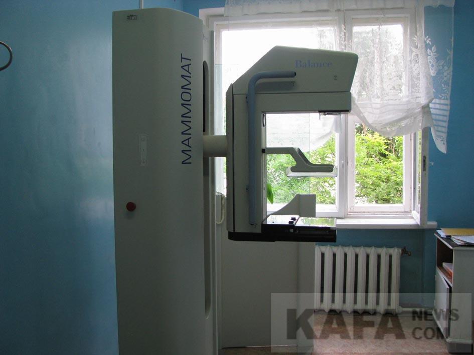 В городской поликлинике по-прежнему не работает маммограф. Как уже писала «Кафа», его ремонтом должны были заниматься специалисты из Краснодара. По утверждению медиков поликлиники, специалисты приезжали и сделали заключение о полной неисправности аппарата.