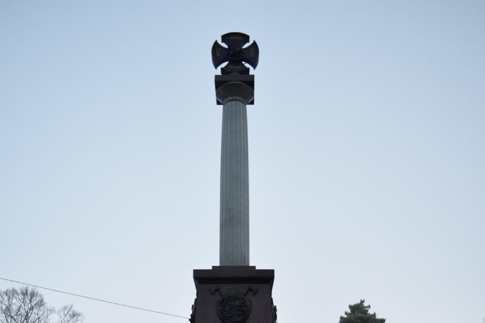 ВКрыму открыли монумент «Народному ополчению всех времён»