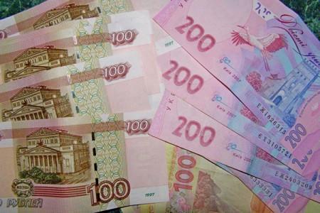 ВКрыму приняли закон осписании долгов жителей перед украинскими банками