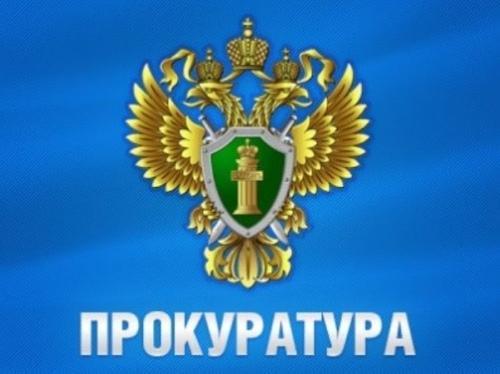В Крыму прокуратура через суд добилась выплаты денег...