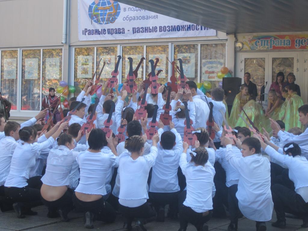В Симферополе поддержали детей с особыми потребностями (фото)