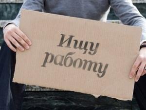 Безработица в Крыму выросла с начала года  в 13 раз