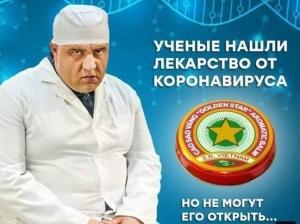 Глава Крыма Сергей Аксёнов поделился впечатлениями от мемов о коронавирусе в соцсетях