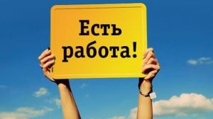 Крым вошел в ТОП-10 рейтинга регионов РФ по числу новых рабочих мест