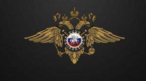 ОМВД России по г. Феодосия приглашает на службу