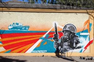 Патриотическое граффити в Феодосии от «Тавриды»