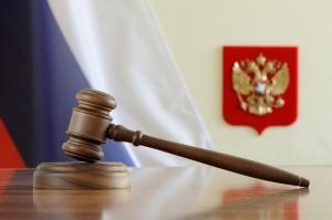 Судебный пристав понесет ответственность за получение взятки