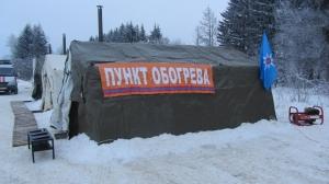 В Крыму из-за снегопада развернули 16 пунктов обогрева и питания