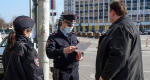 В МВД Крыма объяснили, как будут проверять достоверность причины выхода на улицу