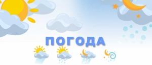 В воскресенье в Крыму до +29 градусов, местами дожди